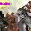 【FF14】第5部1章「闇の戦士⑤」 メインストーリーを振り返る