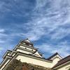 秋の鶴ヶ城には…