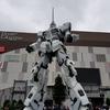 東京おすすめスポットー車で子連れ旅行2泊3日:お台場ガンダム万歳