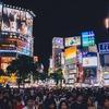 【おすすめ】もんじゃ焼の名店『渋谷・マスダ亭』で食べた〇〇が美味だったのでご紹介。