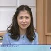 「ニュースチェック11」12月8日(木)放送分の感想