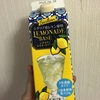 カルディでレモネードの素を買ったよ!【シチリアンレモネードベース】