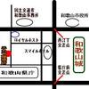 営業時間と定休日のお知らせ(エカワ珈琲店)