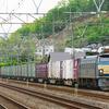 4月26日撮影 東海道線 二宮~大磯間 貨物列車 ① ゼロロク26号機の5052ㇾ