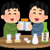日本酒飲み放題の『KURAND SAKE MARKET』はデートに使うとテンションが上がる