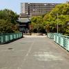 エンゼルス・大谷翔平選手が参拝!横浜市旭区・鶴ケ峯稲荷神社に行ってみました!