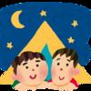 【2019年】埼玉西武ライオンズ春季キャンプ情報まとめ