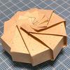 デスノートで使われた『ふしぎな球体・立体折り紙』を作ってみた。2日目