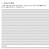 1TeX のソースを LaTeX 文書に掲載する画期的な方法(tc1verbatim パッケージ)