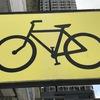 ★ 子供用自転車を修理!!