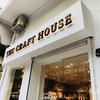ホーチミンのナチュラルでオシャレな雑貨ショップ「The Craft House」@ベトナム