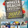 White beach Festival