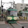 【活動記録】東急世田谷線(2013年11月) その1