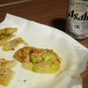 """【3分でできる酒のつまみ】絶対に料理が上手いと言わせるツナ缶レシピ """"ツナの天ぷら"""""""