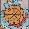 タロットカード:大アルカナ 運命の輪