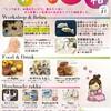 7/1「ひみつの小箱」イベントin昭和町✨