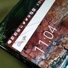 Nexus 6 の液晶を割ってしまったので、その修理代でモバイルバッテリー、じゃなくて Asus Zenfone Max を買った。