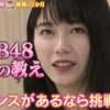 AKBINGO!EP519 アイドルである前に私たちだって女ですから!女芸人No.1決定戦 『THE W』に挑むアイドル奮闘記。。