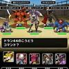 level.817【ウェイト120・黒い霧】第36回闘技場チャレンジカップ4日目