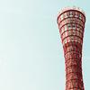 【海フェスタ】メリケンパークでゆったり&ソウルフラワーユニオンの中川さん見に行った日記【イベント《神戸》】