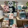 「濱文様」は可愛いだけでなく、横浜捺染を使った職人技あふれる和小物屋さんでした