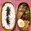 20170727豚肉の味噌漬け焼き弁当【ビストロ100レシピ実践】
