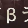 【黒い砂漠M】クローズドβテスト募集中!