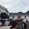 【新潟市・中央区】お酒と味噌!『発酵・大醸し祭り 2017秋』に行ってきました(*^^*)♪