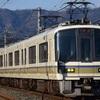 第1139列車 「 2丁パンタパラダイス! 冬季の221系を狙う 」