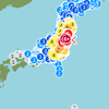 2021年2月13日の地震について    2021年2月13日 【福島県沖】【拡散お願いします】