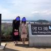 たまには良いかも。バスツアーで非日常を楽しむ「母娘2人で河口湖日帰りバスツアーの旅」