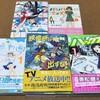 映像研5巻発売&アニメ一挙放送に合わせ、アニメ作る系コミックをお薦め