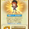 【FLO 傭兵】1振りにかけた思い!!(ファンタジーライフ日記)