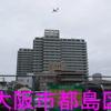 【お店紹介】東京メロンパンというメロンパン専門店に行った。(大阪市都島区)