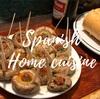 日本で材料が手に入る、スペイン家庭料理 〜レンズ豆の煮込みスープ〜