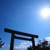三重県の工場・製造業の一覧