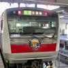 京葉線30周年全線開通記念ヘッドマーク第3弾