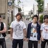 HOTLINE2014 10/13 群馬・信越エリアファイナル出場バンド決定!
