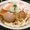 透き通る透明スープのラーメン 長津田にある 元祖一条流がんこ 長津田分店