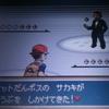 【ポケモンFRLG】ハルヤのポケモン日記2nd 7日目~vsサカキinロケット団アジト~