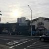オアフ島:カカアコ地区2
