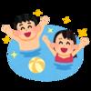 夏のプール遊び!東京サマーランドで楽しく遊ぶのに必要なもの