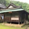 武宮神社(岡山県笠岡市走出1032)