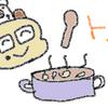 【韓国料理】トックって知ってる?初めて食べてみた!トックスープ