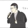 【ガチ歌うま決定戦/ヘラヘラ三銃士】宮迫さんが歌う「虹」がなんとも感動的