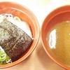 鯖系濃厚魚介つけ麺 スシロー ひっそり終わっていました…。