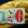 今日の 朝ご飯 バナナ  (^^)