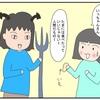 かあ散歩!日本橋・東京駅周辺をぶらりしました!