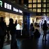 新宿テラスシティのイルミネーションを見に行ってきました