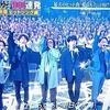 【動画】V6がテレ東音楽祭2018に出演!  スペシャルメドレーを披露!